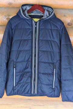 Купить Оптом Куртки Мужские Оптом От Производителя